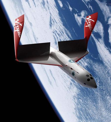 Virgin Space